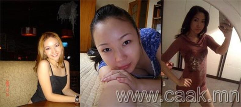Монголын vзэсгэлэнт охид (70 фото) №75