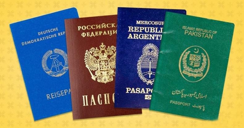 Яагаад гадаад паспорт 4 өөр өнгөтэй байдаг вэ?