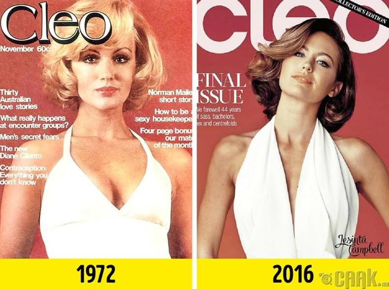 """""""Cleo"""""""