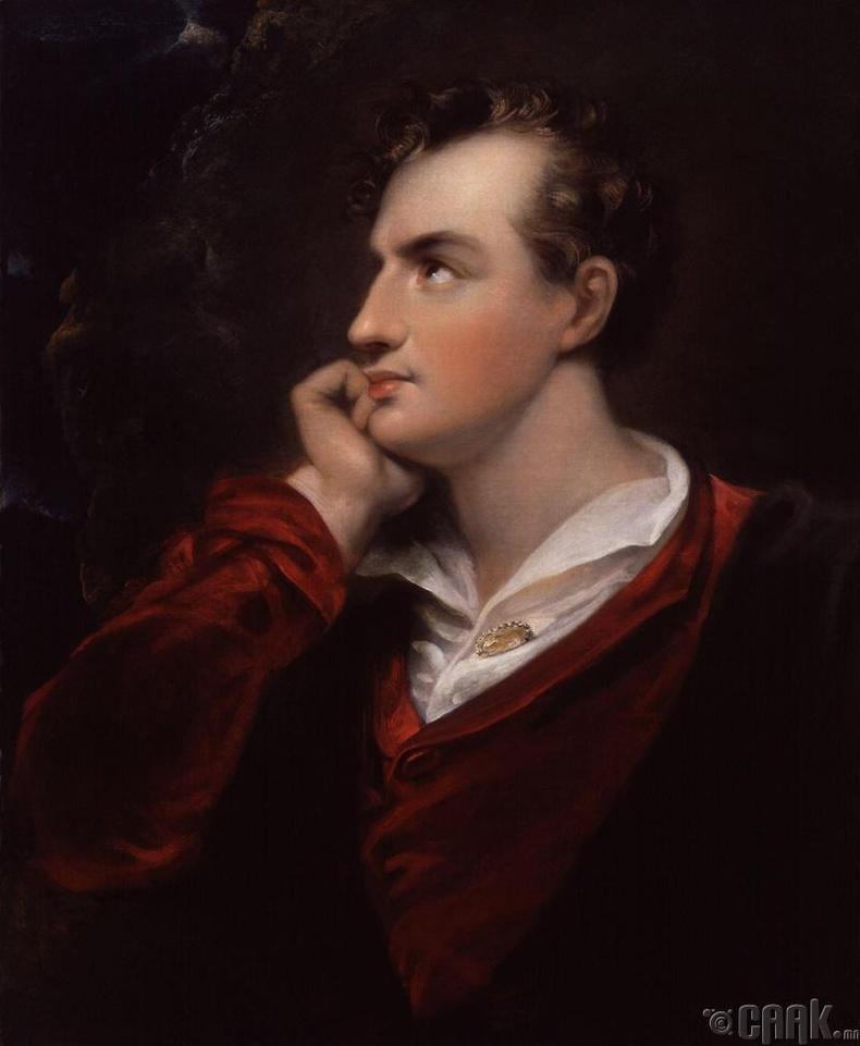 Зохиолч Жорж Гордон Байрон, (1788-1824 он)
