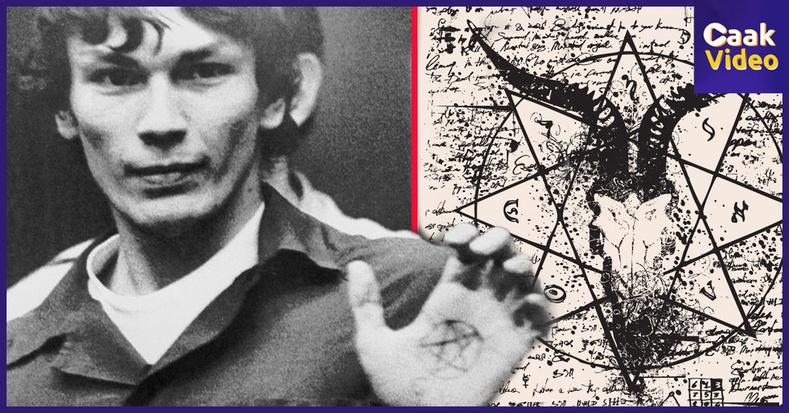 Бид Сатаны тухай мэддэг үү?