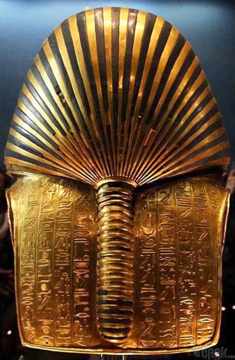 Тутанхамуны алтан баримлын ар тал