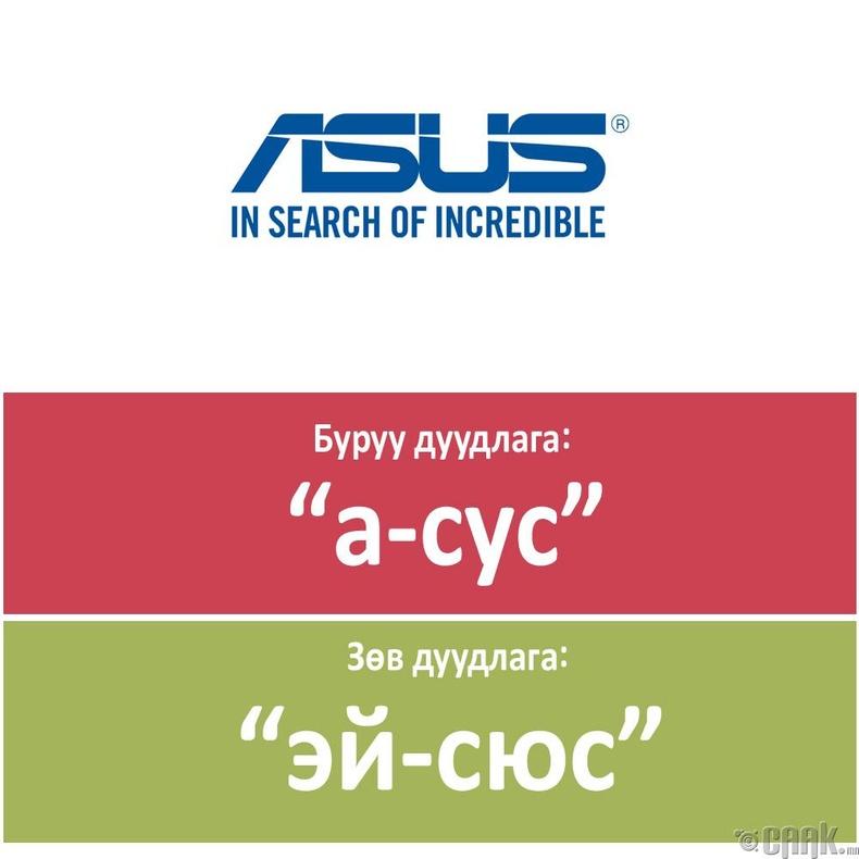 """""""Asus"""""""