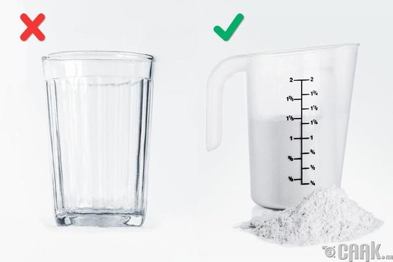 Хэмжээтэй сав ашигладаггүй