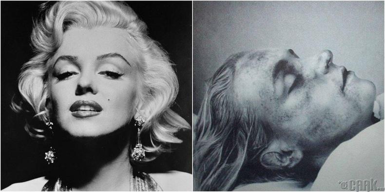 Мэрлин Монро (Marilyn Monroe), 1962 оны 8-р сарын 5