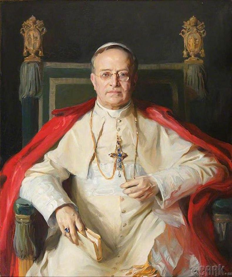 Ромын Пап Пиус XI