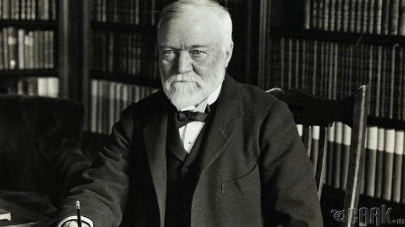 Эндрю Карнеги (1835-1919)