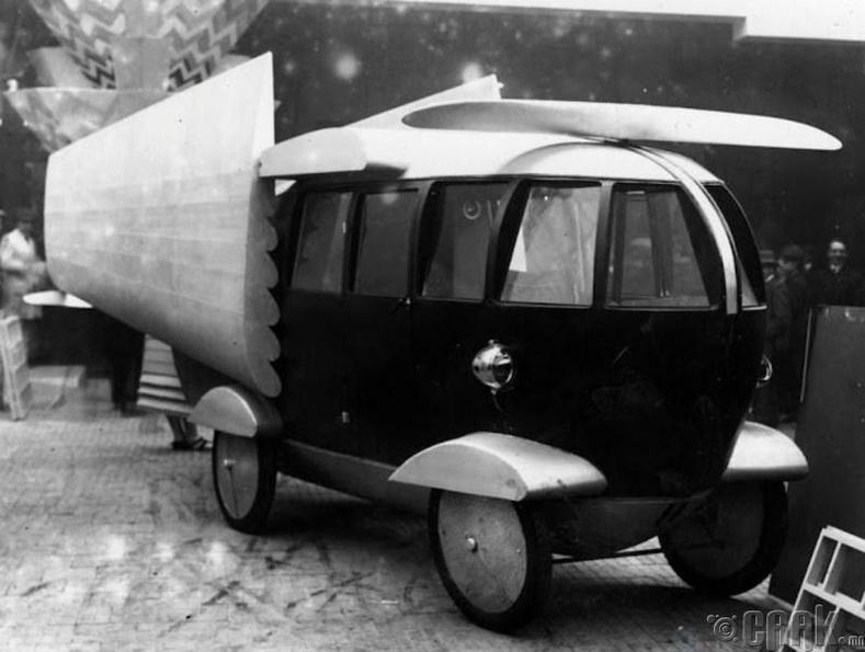 Автомашин, онгоц, завины иж бүрдэл (1928)
