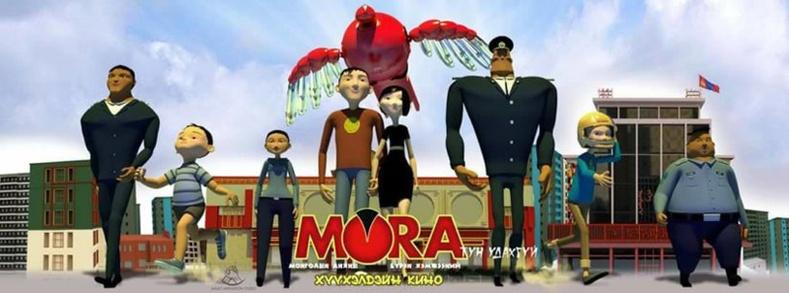 """Технологийн болон кино урлагийн салбарт анимейшн төрлөөр анхны шанг татаж буй """"Мора"""" тай ТАНИЛЦ"""