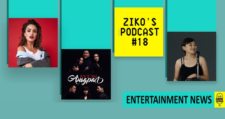 Ziko's podcast #18 - Entertainment News!