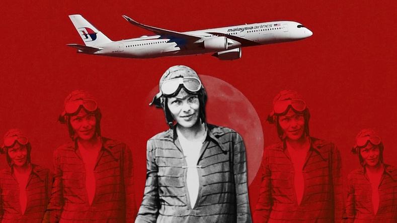 Ор сураггүй алга болсон 5 онгоц