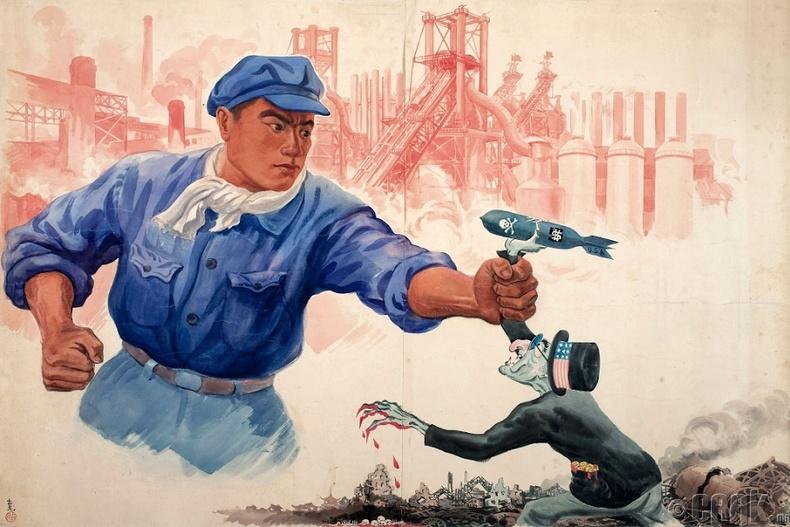 """""""Америкийн эсрэг ухуулах хуудас"""" - Хятад, 1950-иад он"""