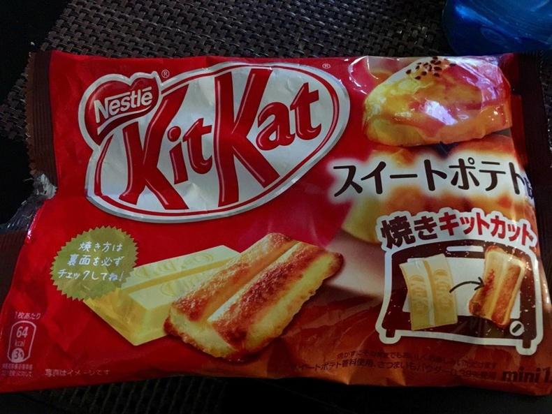 Шарж иддэг КитКат Японд бий