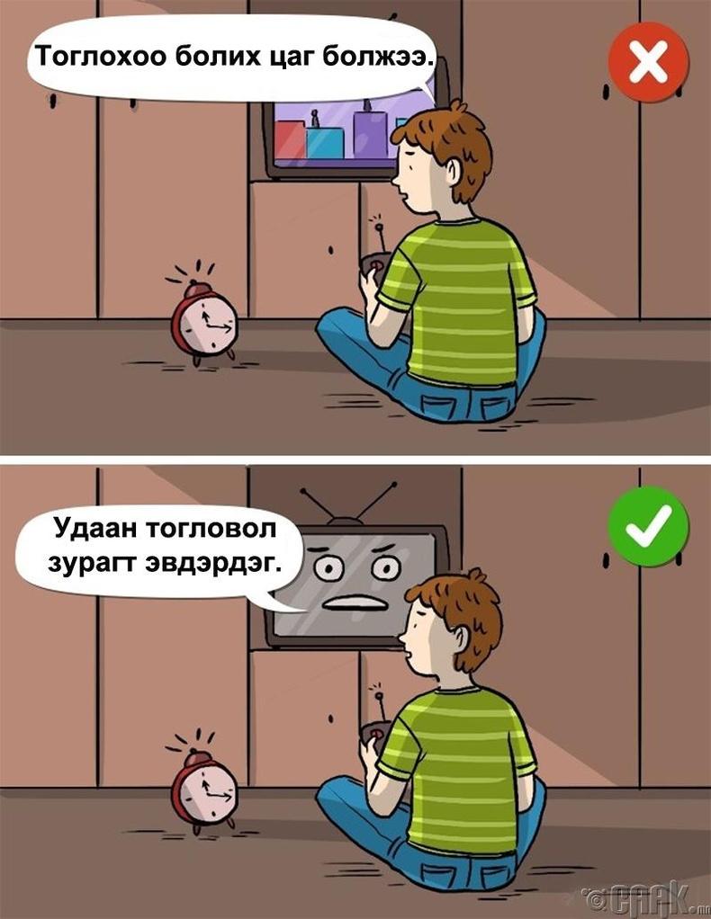 Видео тоглоом удаан тогловол зурагт эвдэрдэг