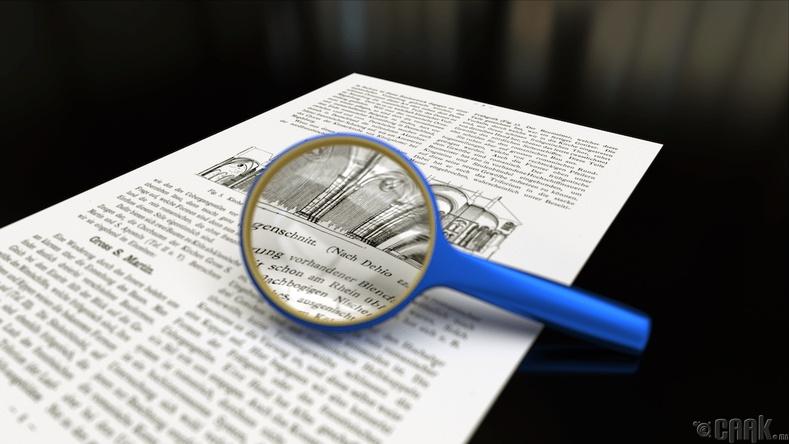 Унших сэдвийнхээ талаар судлах