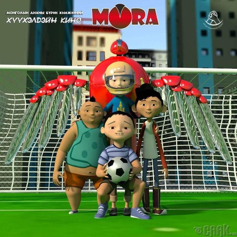 Монгол хүүхдүүд өөрсдийн гэсэн баатартай болох нь...
