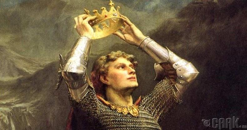 Артур хаан бодит хүн байсан