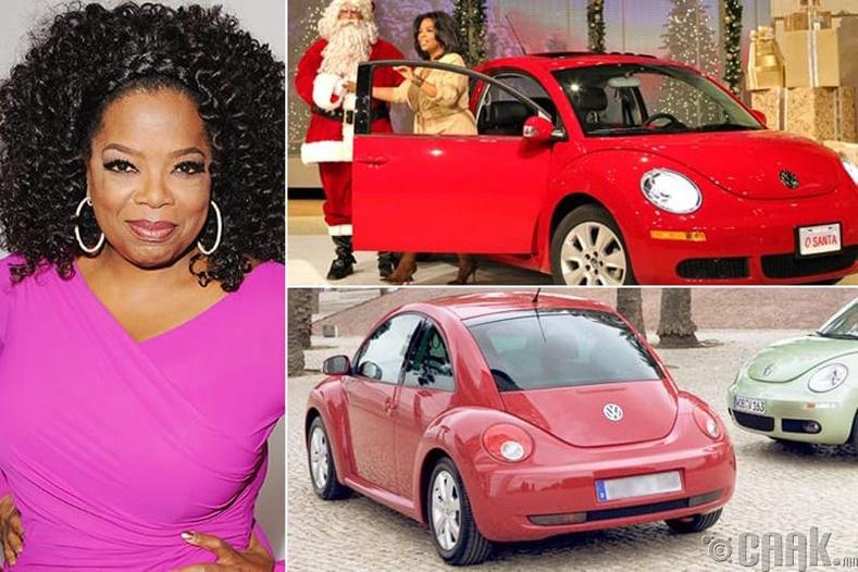 """Опра Уинпри – """"Volkswagen Beetle"""" - $30 мянга"""
