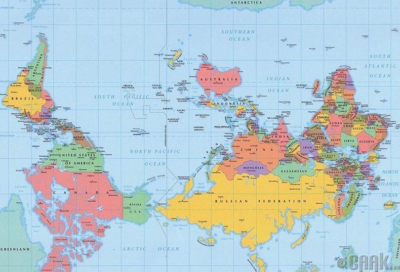 Дэлхийн газрын зургийг уруу нь харуулвал...