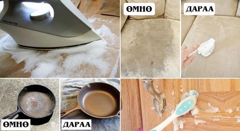 Цэвэрлэхээс халширдаг зүйлсийг цэмбийлгэх 10 арга