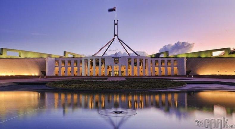 Австралийн парламентийн ордон