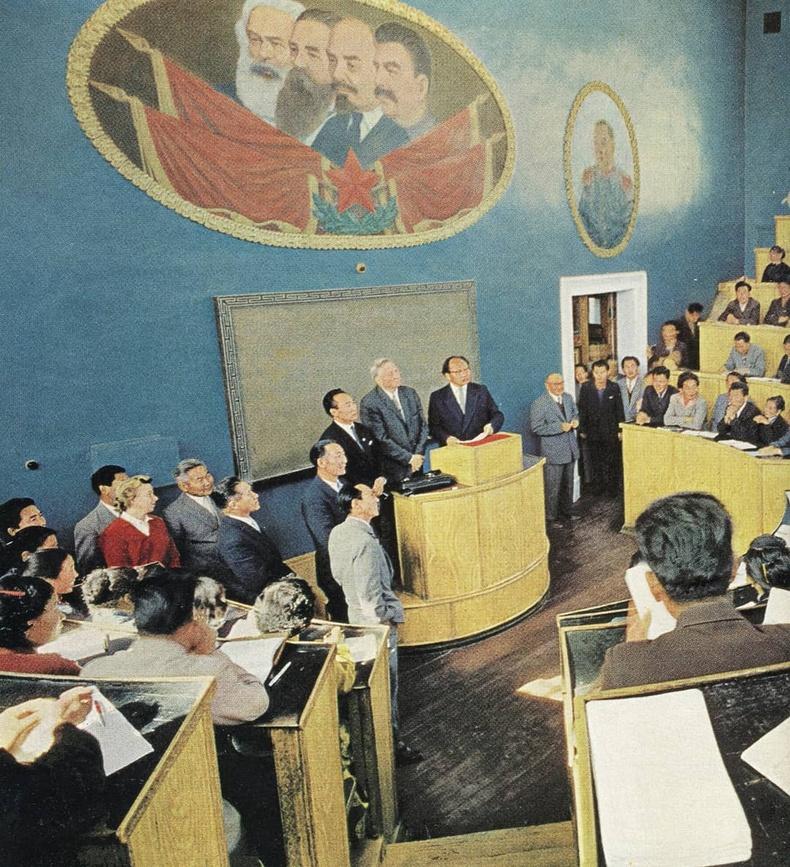 АНУ-ын Дээд шүүхийн шүүгч Уиллиам Дуглас МУИС-ийн лекцийн танхимд (1961 он)