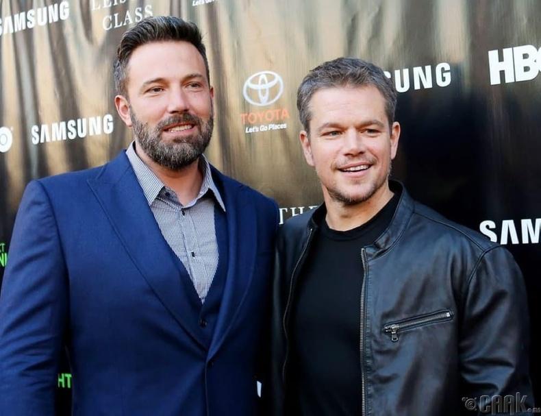 Бен Аффлек (Ben Affleck) болон Мэтт Дэймон (Matt Damon)