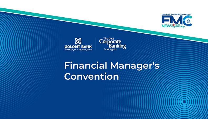 """Бизнесийн салбарын манлайлагчдад зориулсан """"FMC-2020"""" чуулга уулзалт тун удахгүй..."""