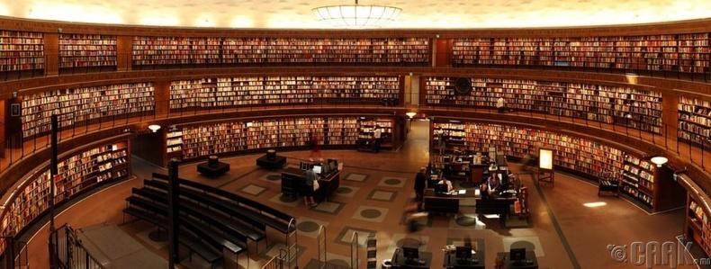 Номын сантай нөхөрлө