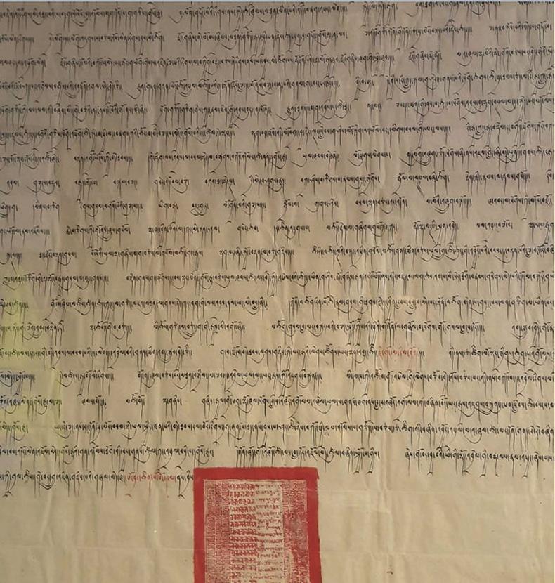 14-р Далай ламын Төвдөөс дүрвэхийнхээ өмнө бичсэн тогтоол