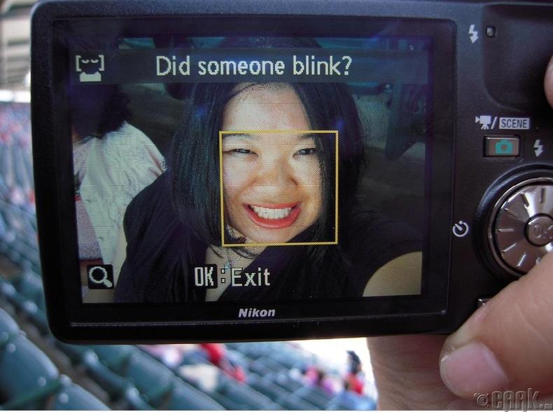 """""""Nikon"""" камер арьс өнгөний үзэл гаргасан нь"""