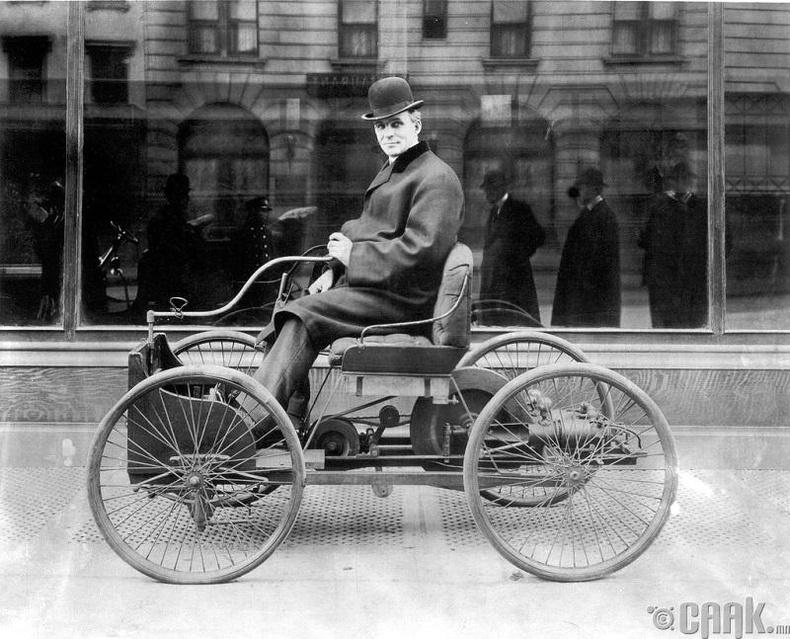 Анхны машин - 1896