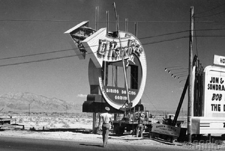Лас Вегас дахь анхны неон хаяг - 1941