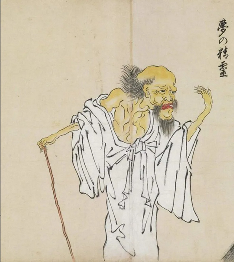 Юмэ-но-серейи (Yume-no-sereyi)