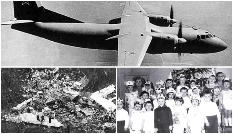 Хүүхдийн цэцэрлэг дээр онгоц унасныг 30 жил хав даржээ