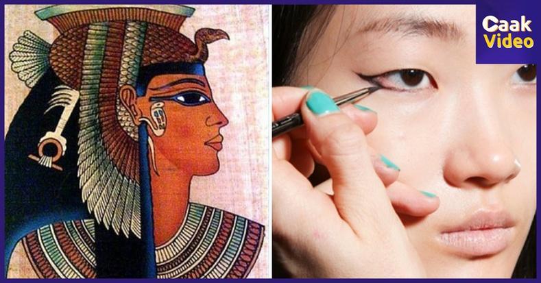 Эртний Египетчүүдийн ачаар та бидний өдөр тутамдаа ашиглаж буй 10 зүйл