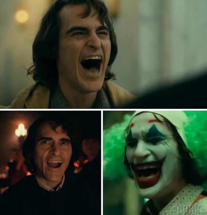 Жокер киноны явцад 3 өөр янзаар инээдэг