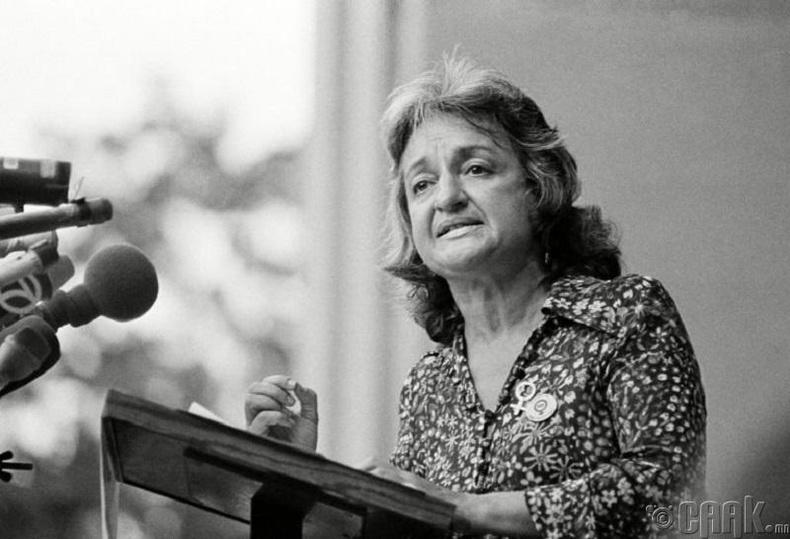 Бетти Фриедан - Эмэгтэйчүүдийн эрхийн төлөө тэмцэгч