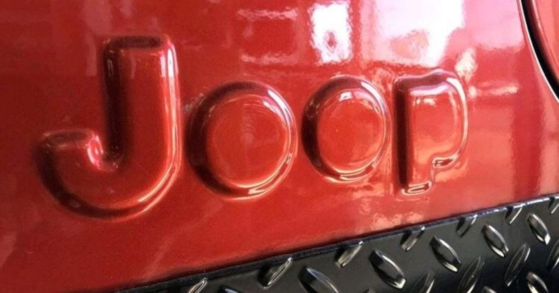 Бартаат замын хүлгүүдээрээ алдартай JOOP брэнд