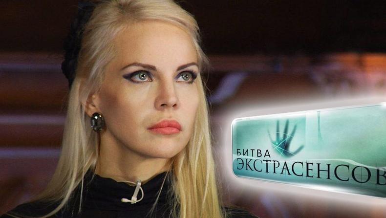"""Оросын """"Зөн билгийн тулаан"""" шоуны ил болоод буй нууцууд"""