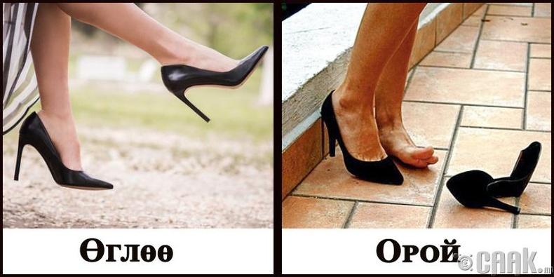 Буруу гутал сонгох