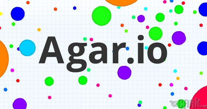 """""""Agar.io"""""""