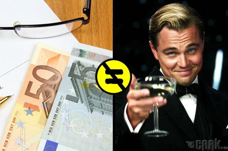 Бид бодохдоо: Баян хүмүүс бүгд өв хөрөнгө өвлөж авсан