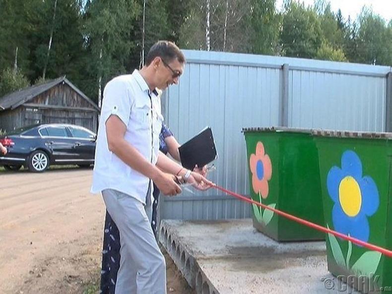 Хэдэн жилийн өмнө дээрх захирагч Мирный тосгонд шинэ хогийн савны нээлт хийж байв