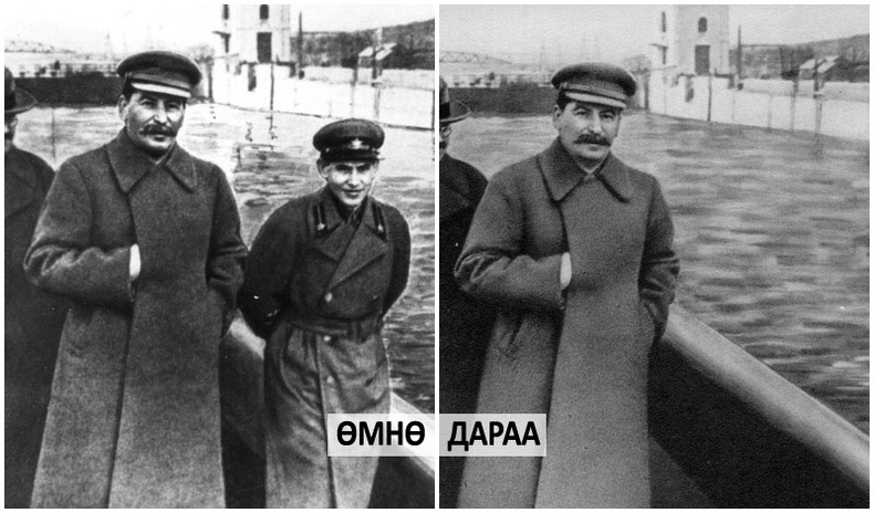 """""""Зөвлөлтийн фотошоп"""" - Тэрс үзэлтнүүдийг зурган дээрээс алга болгох техник"""