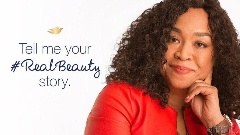 "Dove: ""Real Beauty"""