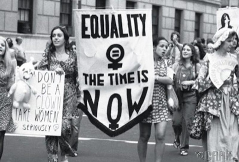 Эмэгтэйчүүдийн эрхийн асуудал илүү нухацтайгаар яригдана