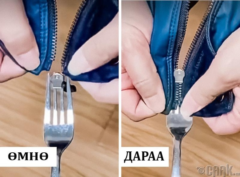 Эвдэрсэн цахилгааныг засах арга