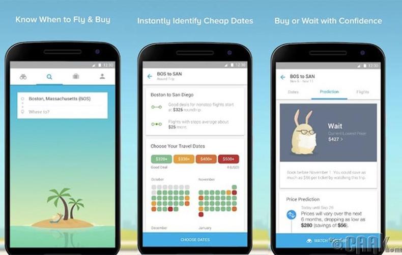 """Хамгийн шилдэг болоод шинэ апп: """"Hopper"""""""