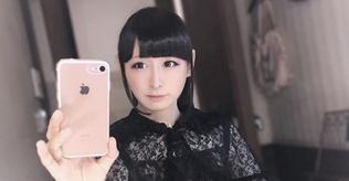Бүх хүмүүсийг хуурч чадсан Япон охин үнэнээ хэллээ...
